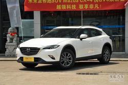 [福州]马自达CX-4店内有现车 14.08万起售