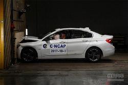 BMW 1系运动轿车获C-NCAP测试五星级评价