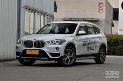 [天津]华晨宝马X1现车充足 最低售28.6万