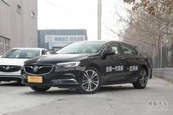 [沈阳]别克君威现金优惠3.5万 现车供应