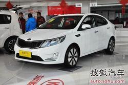 [邯郸]起亚K2现金最高优惠1万 少量现车