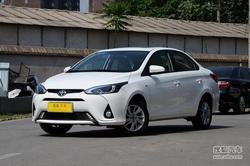 [重庆]丰田YARiS L致享降价1万 现车充足