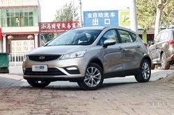 [洛阳]吉利帝豪GS现车活动降价0.8万销售