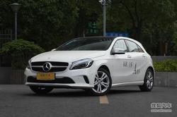 奔驰A级店内优惠5.4万元 最低仅售19万元