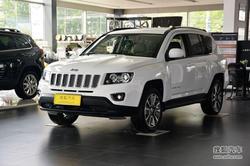 [东莞]Jeep指南者购车优惠7000元 送礼包