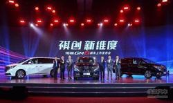 刷新中国MPV定义 首款战略级MPV传祺GM8!
