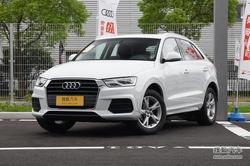 [郑州]奥迪Q3最高降价6.85万元 现车销售