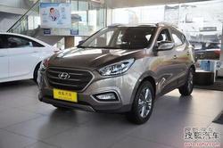 [承德]北京现代ix35最高优惠2.6万元现车