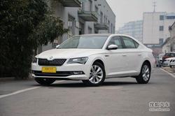 [上海]斯柯达速派最高优惠3万 现车充足