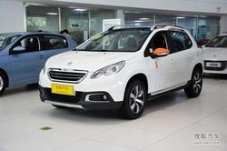 [乌鲁木齐]标致2008热销 购车优惠1.2万!