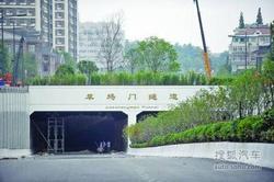 南京草场门/龙江隧道 7月15日前有望通车