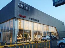 十堰奥龙奥迪4S店车辆整备在店 只等开业