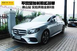 不只是加长那么简单 实拍北京奔驰新E级!