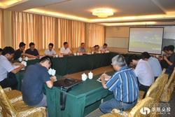 宜昌城市轨道交通项目建设正式开始启动