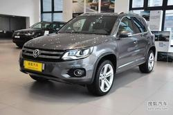 [哈尔滨市]大众Tiguan降价8万元现车销售