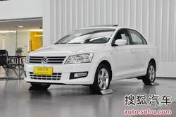 [湛江]新桑塔纳最高优惠0.3万 少量现车!