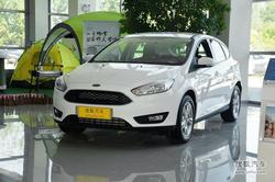 [天津]福特福克斯两厢现车综合优惠3.5万