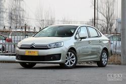 [郑州]雪铁龙C4世嘉降价2.02万 现车充足