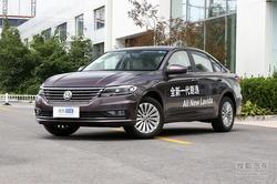 [天津]上汽大众朗逸有现车综合优惠3.8万