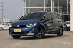 [天津]上汽大众途安现车综合优惠3.8万元