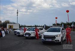 江淮瑞风SUV超级体验营暨团购 218台收官