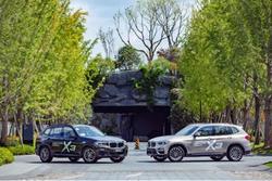 全新BMW X3东南区全情释放之旅圆满落幕!