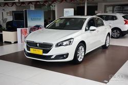 [上海]标致508最高降价4.6万 现车充足