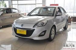 [长治]长安悦翔V5最高优惠3000元 有现车