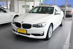 [唐山市]宝马3系GT有现车最高优惠8.5万!