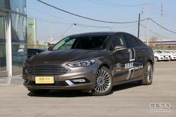 [天津]福特蒙迪欧现车充足最高优惠3.1万
