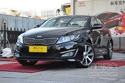 [绍兴]起亚K5现金降价2.6万店内少量现车