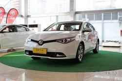 [南京]MG名爵锐行限时直降1.4万现车充足