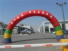 营口金奥上海大众 4月19日大礼惠顾滨城