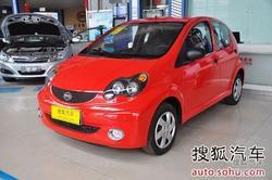 [扬州]比亚迪F0最高优惠3000元 现车供应