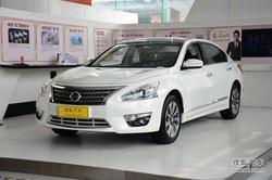 [新乡]日产天籁最高可优惠2万元现车销售