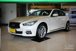 [长沙]英菲尼迪Q50L优惠三万元 现车供应
