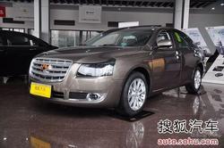 [南宁]购吉利EC8 部分车款最高优惠1万元