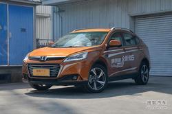 [杭州]纳智捷优6 SUV直降1.2万元!有现车