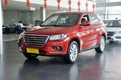 [唐山]哈弗H2多款车型降价0.5万现车销售