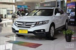 [扬州]本田歌诗图最高直降10万 少量现车