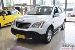 [长治]上汽荣威W5现金优惠3万 现车销售!