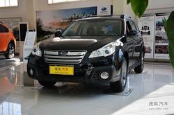 [新乡]斯巴鲁傲虎购车优惠8千元现车销售