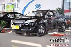 [新乡]力帆720购车可优惠3千元 现车销售