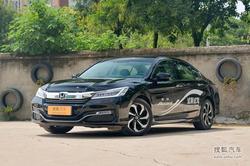 [太原]本田雅阁购车优惠1.38万 现车销售