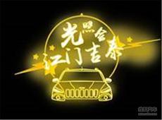 祝贺新Jeep自由光 集体交车仪式圆满落幕