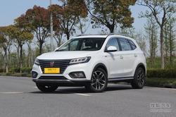 荣威RX5优惠1.6万元 互联网SUV卖点突出!
