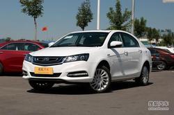 [天津]吉利帝豪EV现车充足最高优惠6.6万
