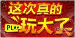 平安银行助利北京现代 这次我们玩大的!