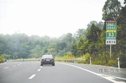 高速几个名 省交通运输厅年底前规范命名