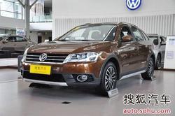 [临汾]大众朗境现金优惠3000元 现车销售